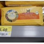 High Value $2.50/1 Purina One Beyond Dog Coupon + Walmart Match-Up!